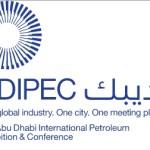 Международная нефтегазовая выставка ADIPEC