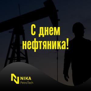 s_dnem_neftyanika_5_1