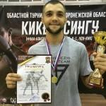 Спортсмен FIGHT BAZA стал победителем областного чемпионата по кикбоксингу