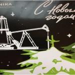 «Ника-Петротэк» вручит новогодние подарки подшефным детям из Семилук
