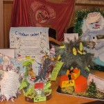 ООО «НИКА-ПЕТРОТЭК» провела конкурс на лучшее новогоднее поздравление между сотрудниками