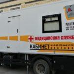 «Ника-Петротэк» организовала флюрографическое обследование сотрудников семилукского отделения
